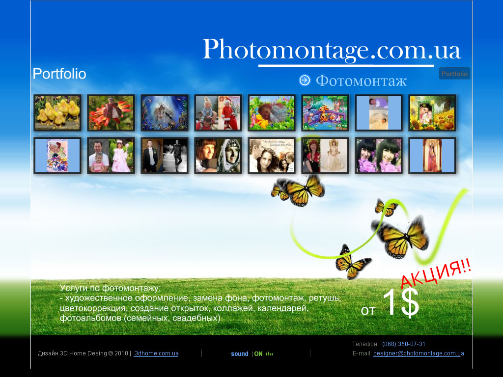 photomontage.com.ua